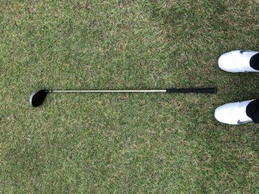 協和ゴルフクラブ