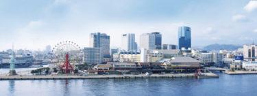 神戸メリケンパークオリエンタルホテル(ラウンジ&ダイニング ピア)お洒落ビュー。