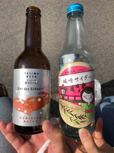 城崎温泉に行ってきたでござる。Part 2