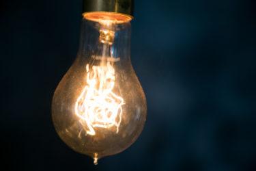エネルギーを考える。Part1