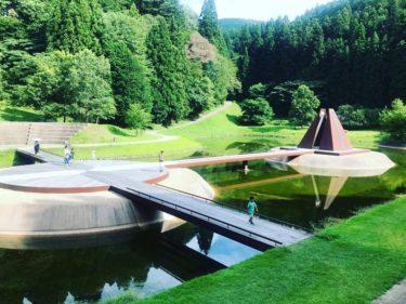 奈良県宇陀市 室生山上公園芸術の森へGO その2