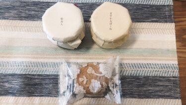京都八ツ橋を超えると謳う「あんぽーね」を食べた