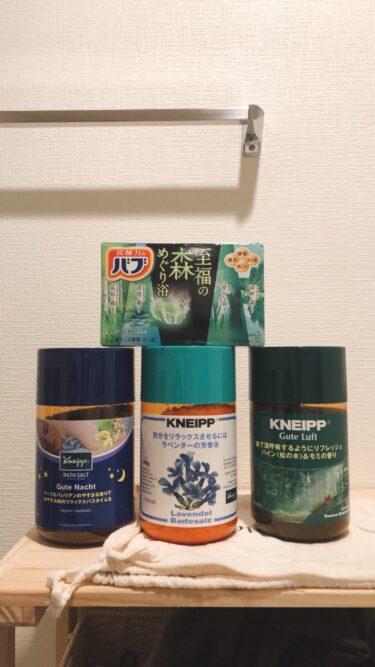 風呂を天国にする入浴剤